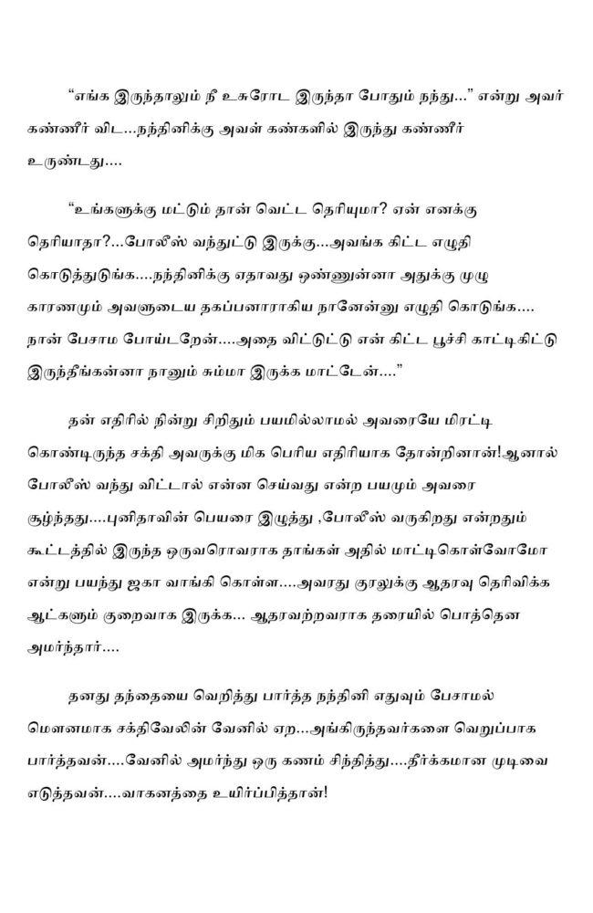 ttk4-page-012