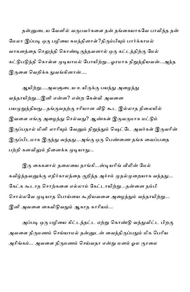 ttk4-page-014