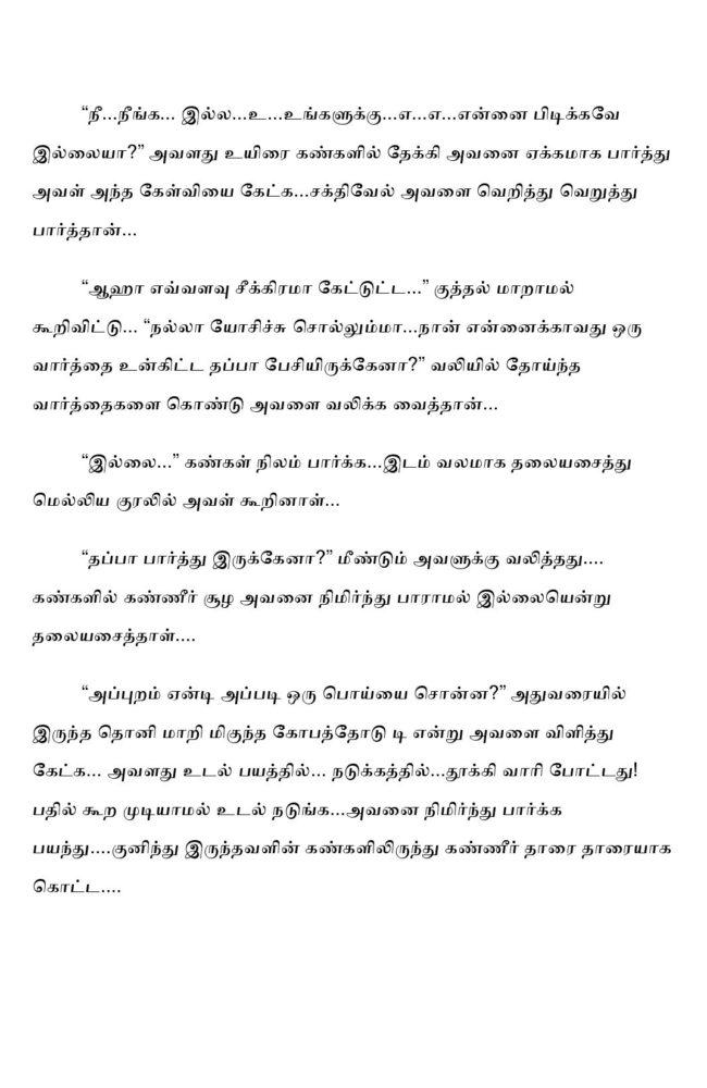 ttk4-page-018