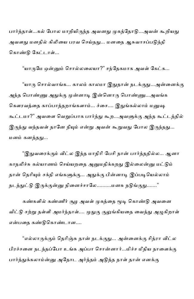 ttk5-page-004