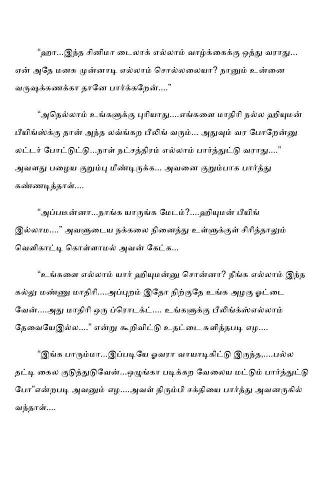 ttk5-page-007