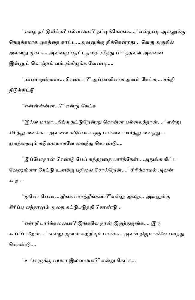 ttk5-page-008