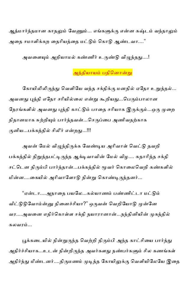 ttk5-page-012
