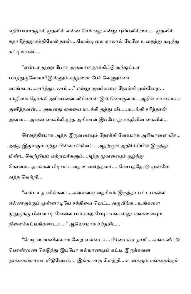 ttk5-page-013
