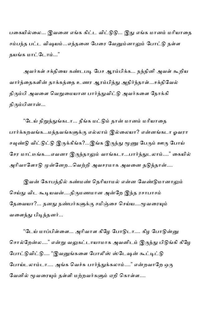 ttk5-page-014