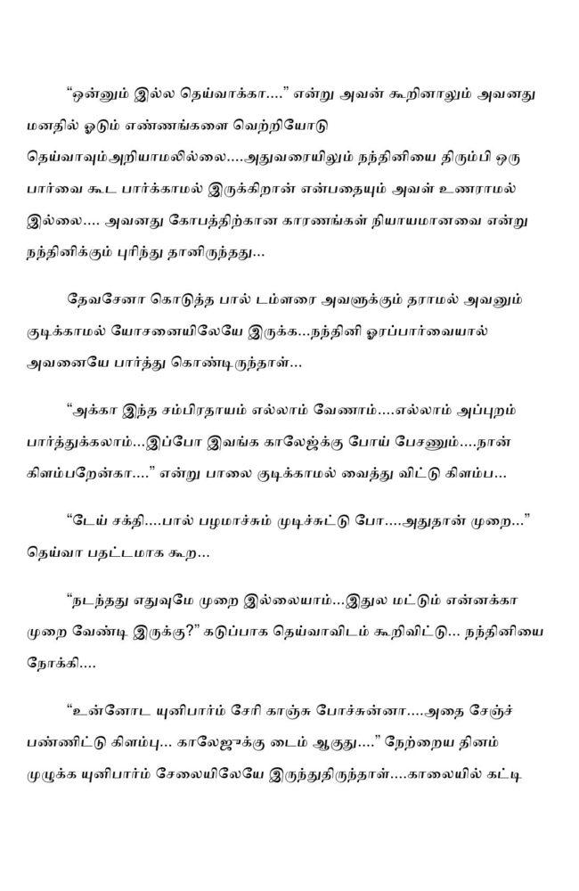 ttk5-page-016