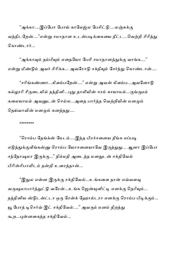 ttk5-page-018