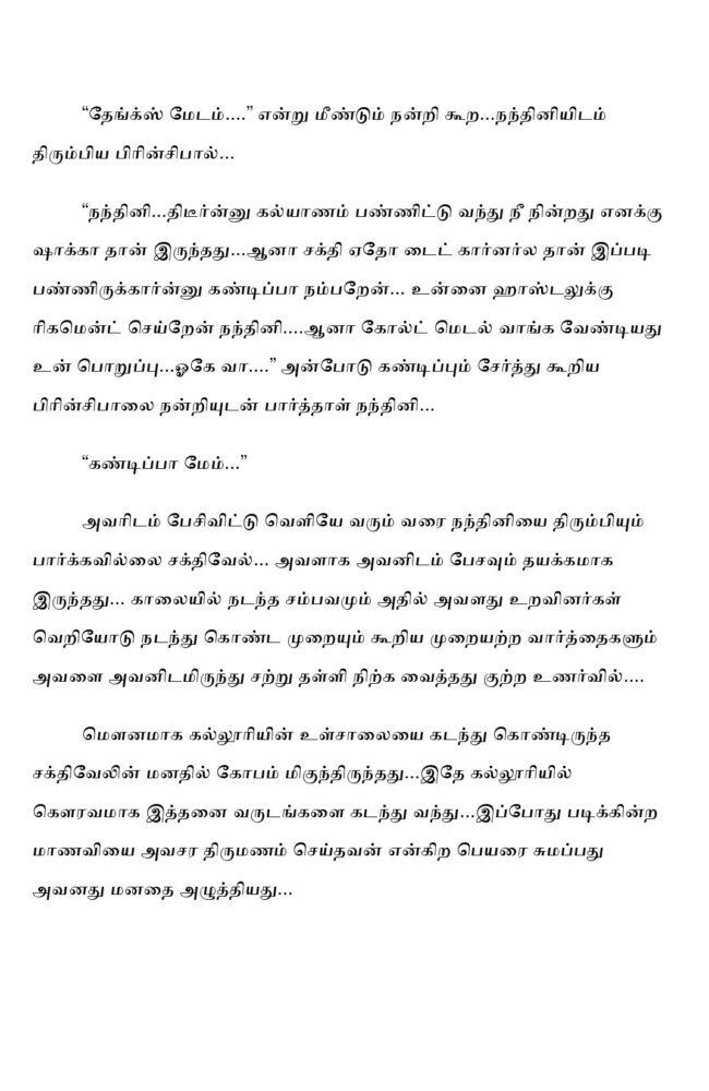 ttk5-page-019