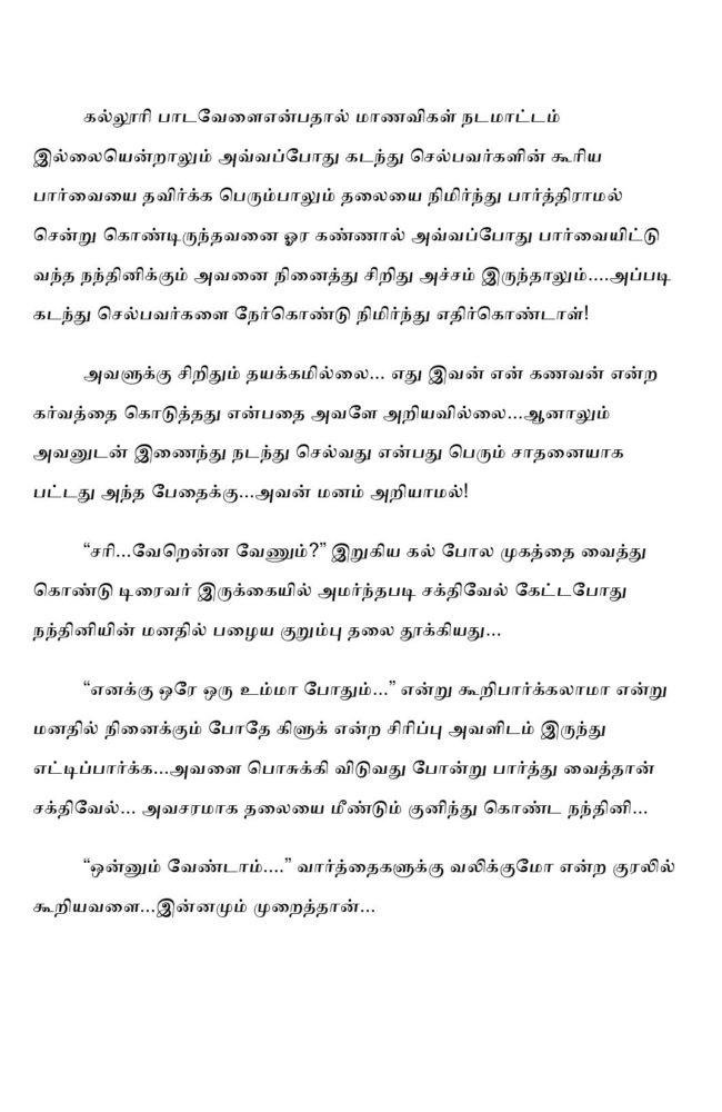 ttk5-page-020