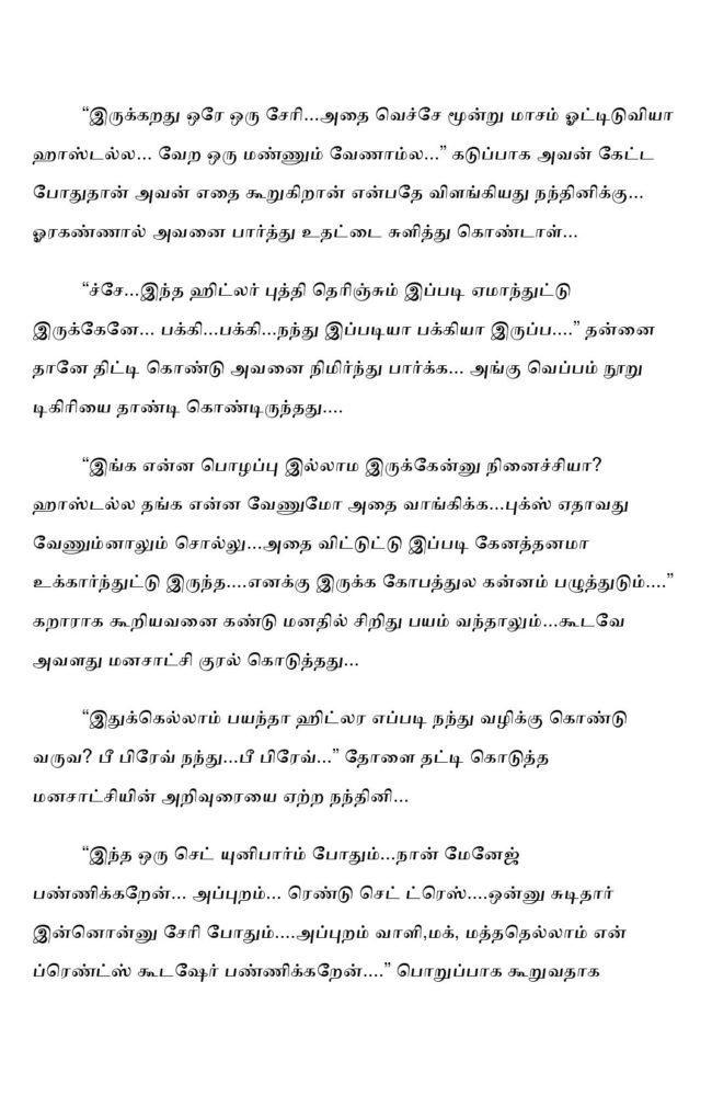 ttk5-page-021