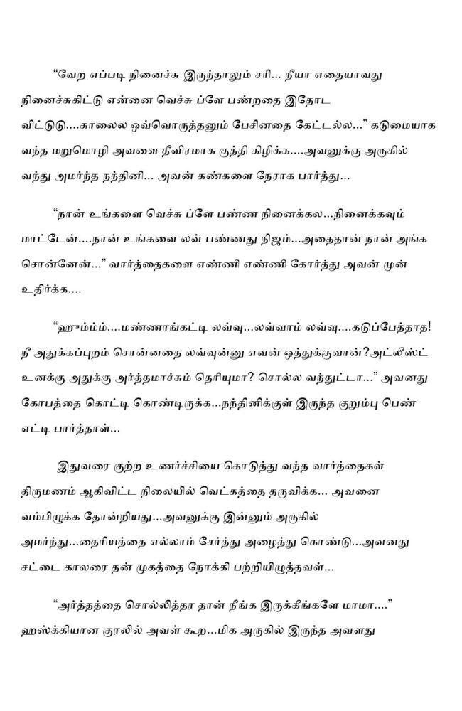 ttk5-page-023