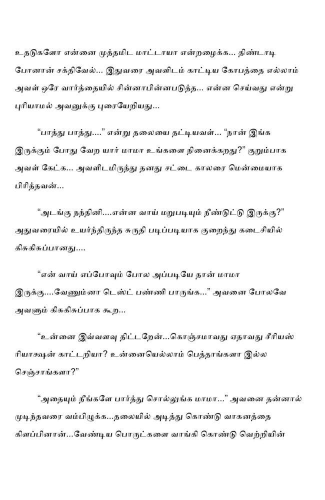 ttk5-page-024