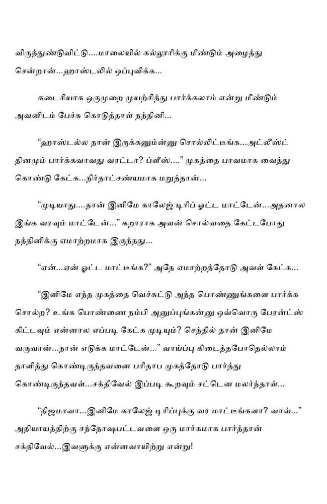 ttk5-page-025