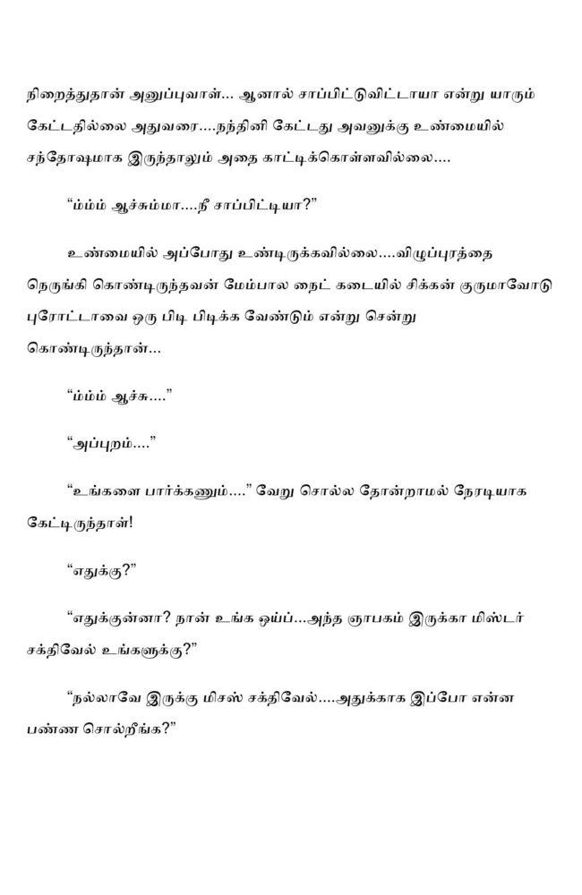 ttk6-page-008