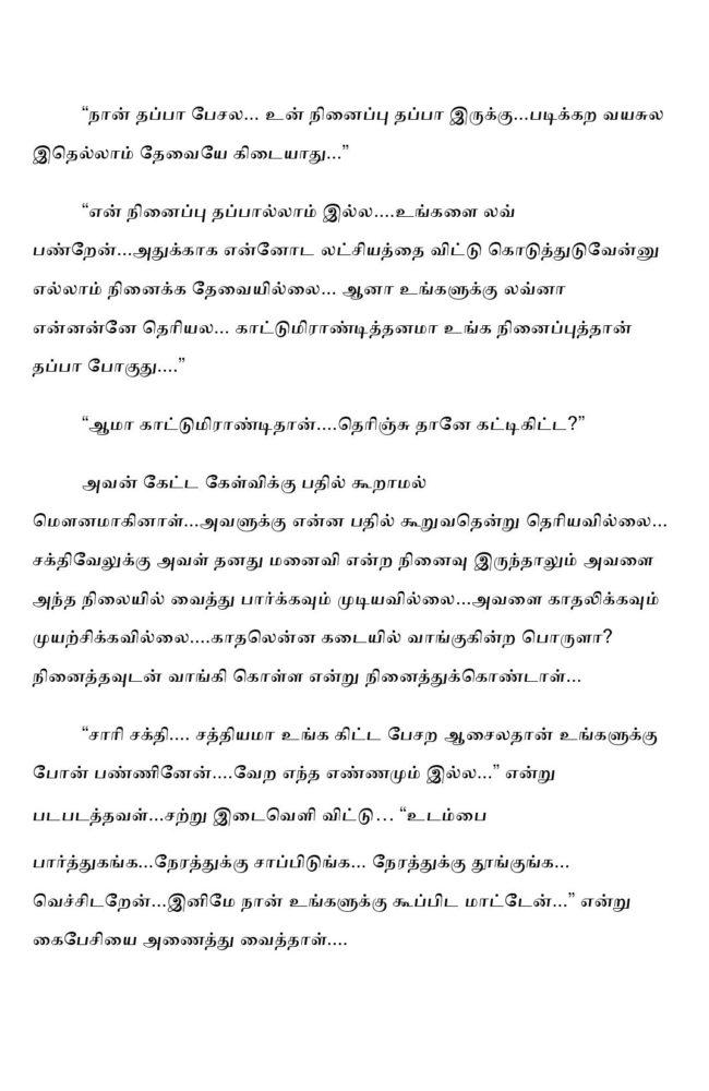 ttk6-page-011