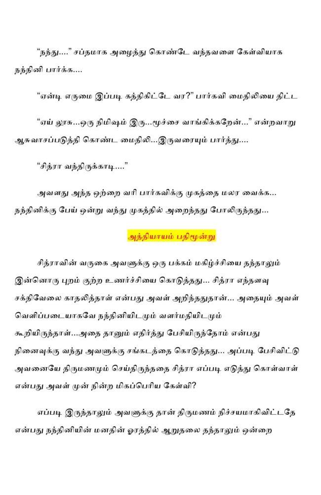 ttk6-page-013