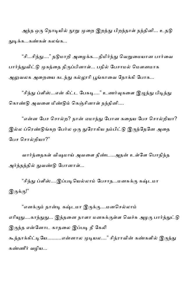 ttk6-page-015