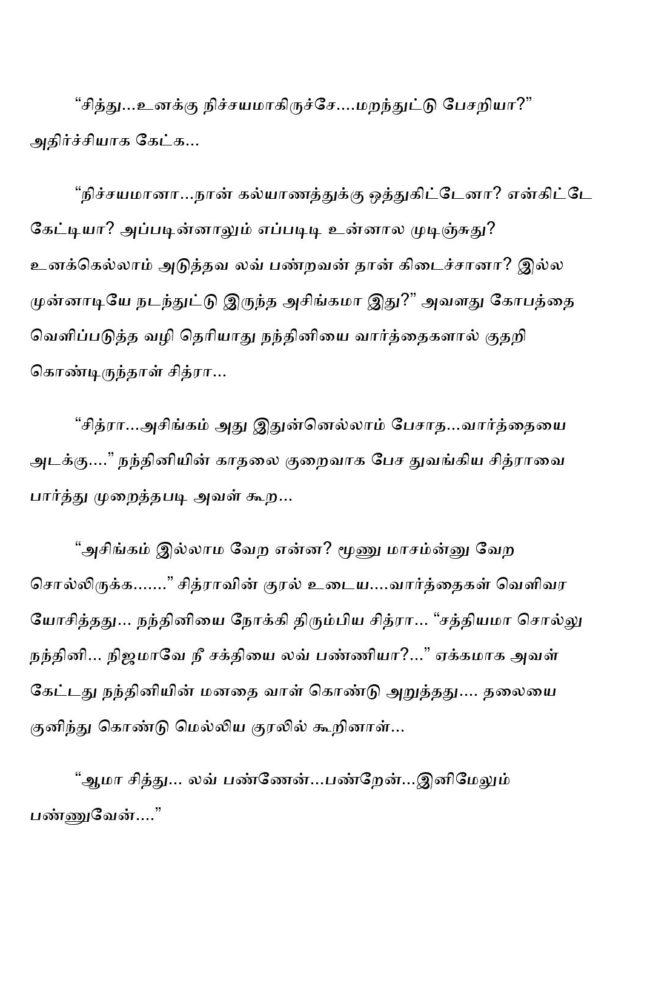 ttk6-page-016