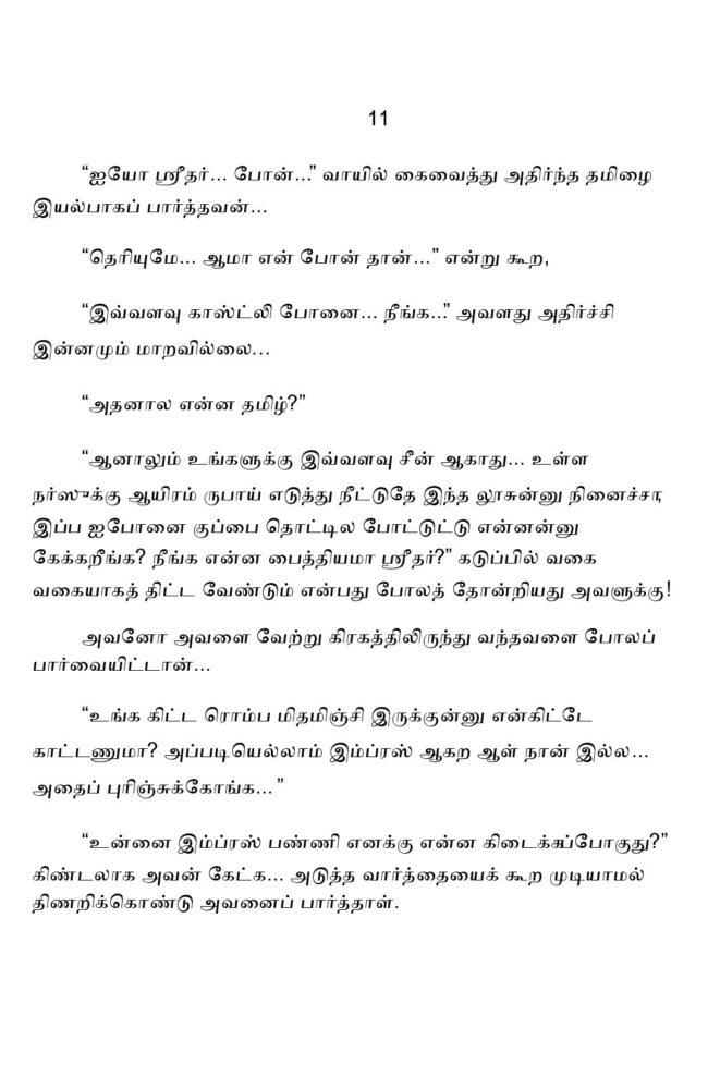 vne11-page-001