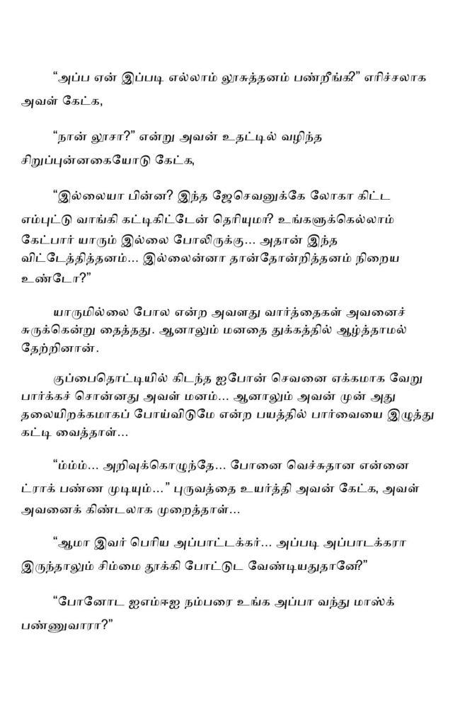vne11-page-002