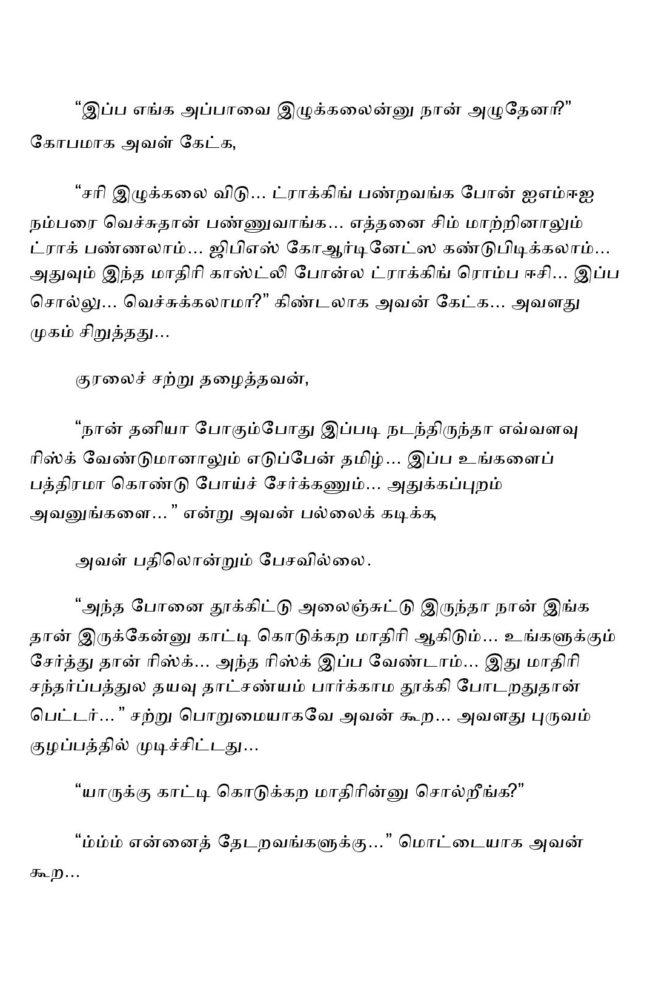 vne11-page-003