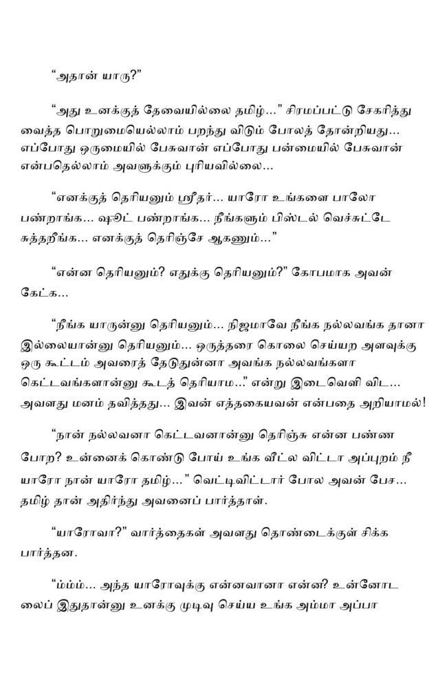 vne11-page-004