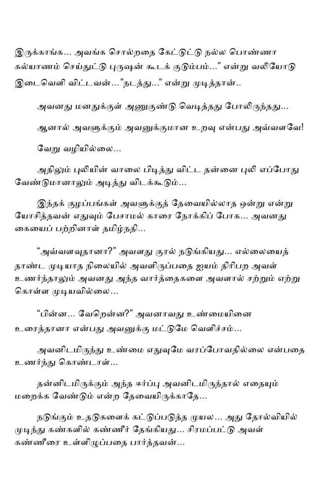 vne11-page-005