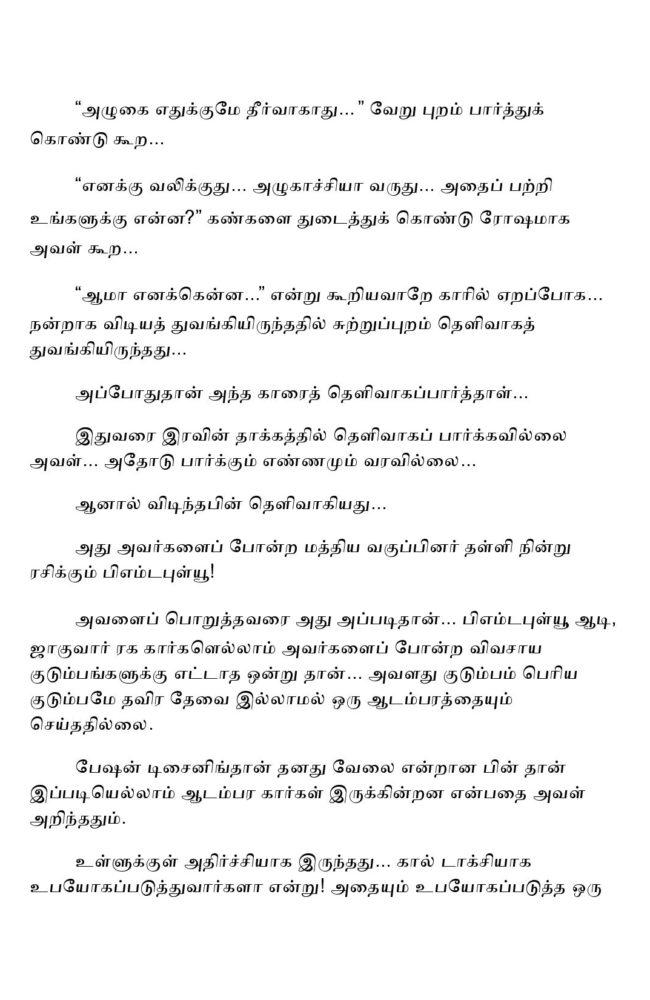 vne11-page-006