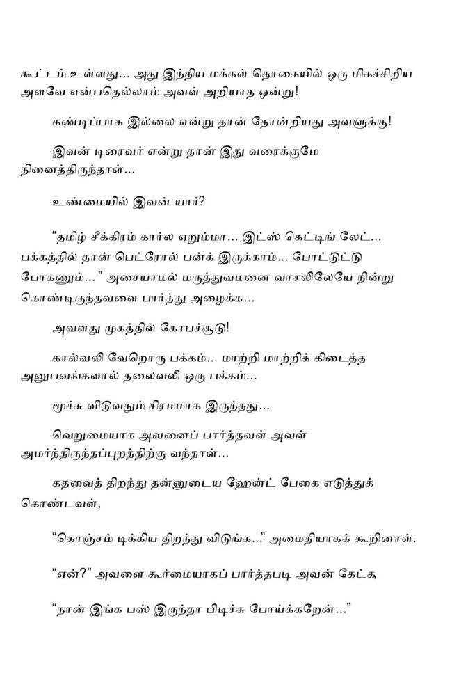 vne11-page-007