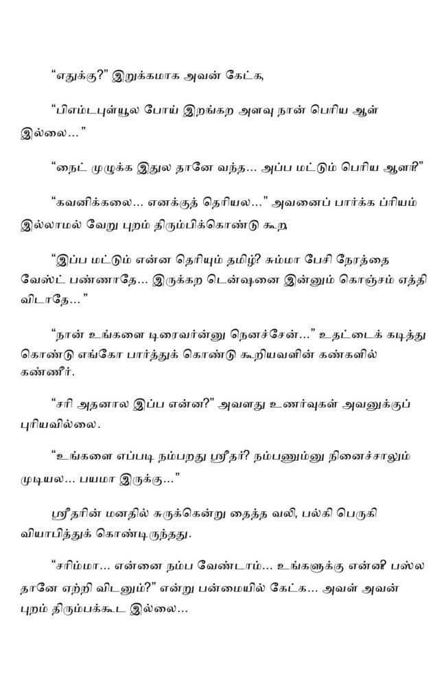 vne11-page-008