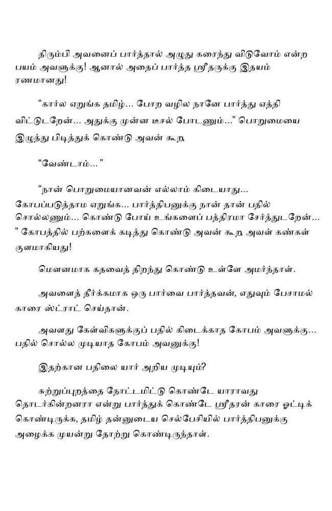 vne11-page-009