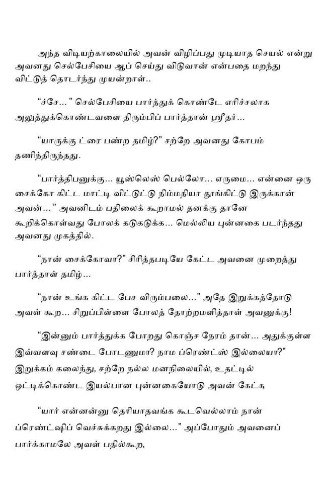 vne11-page-010