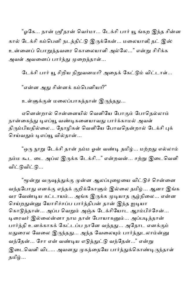 vne11-page-011