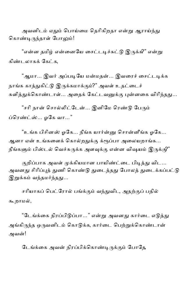vne11-page-012