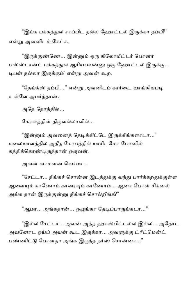 vne11-page-013