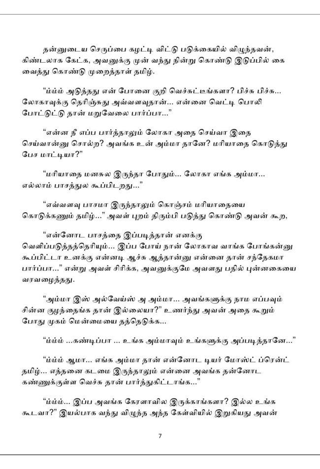 vne12-page-007