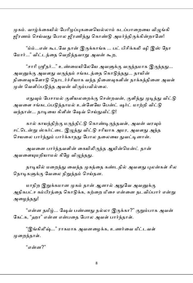vne12-page-008