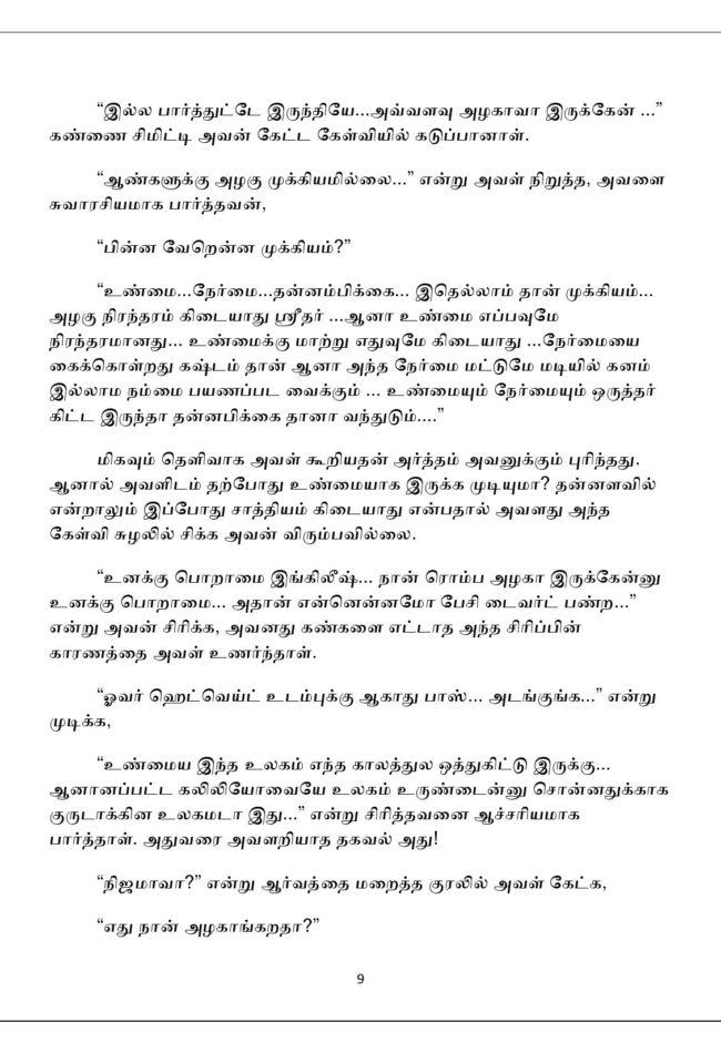 vne12-page-009