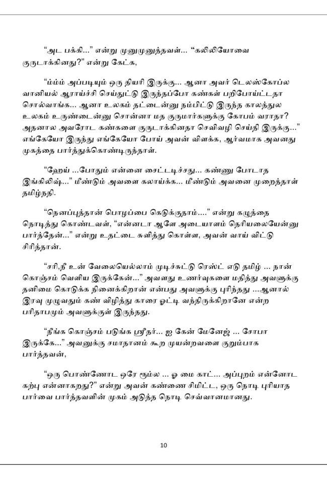 vne12-page-010