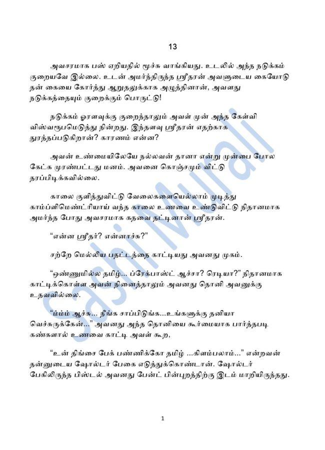 vne131-page-001