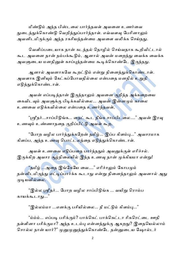 vne131-page-002