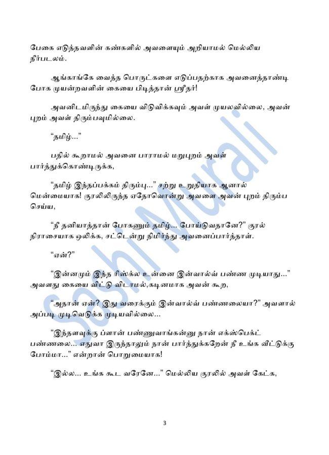 vne131-page-003