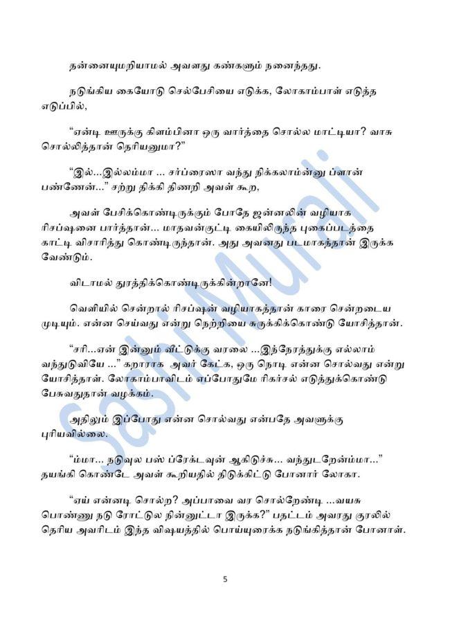 vne131-page-005
