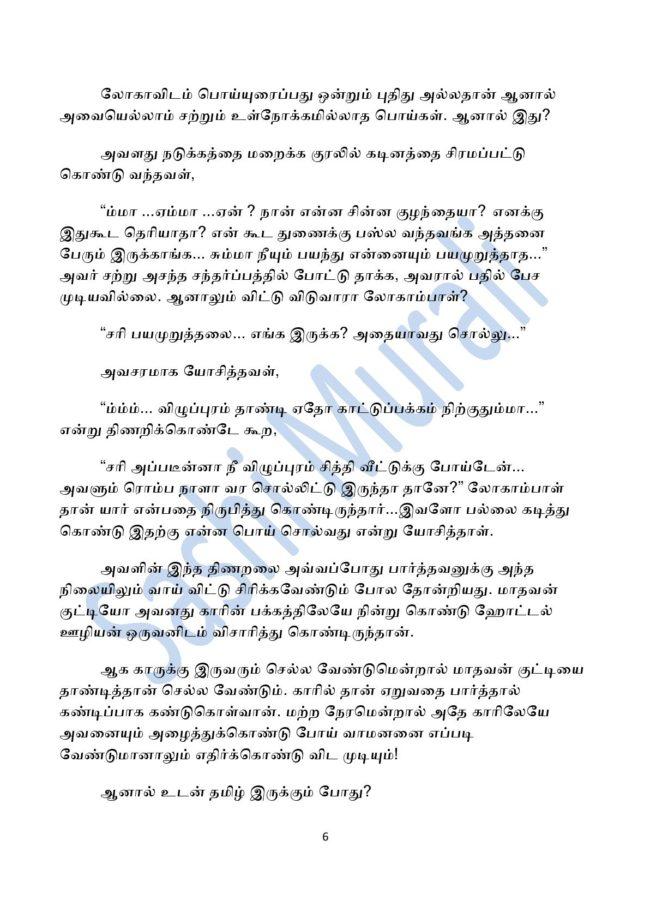 vne131-page-006