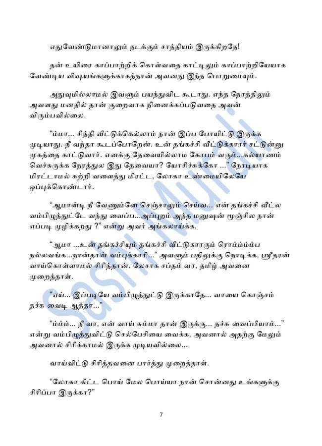 vne131-page-007