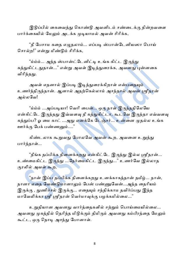 vne131-page-008