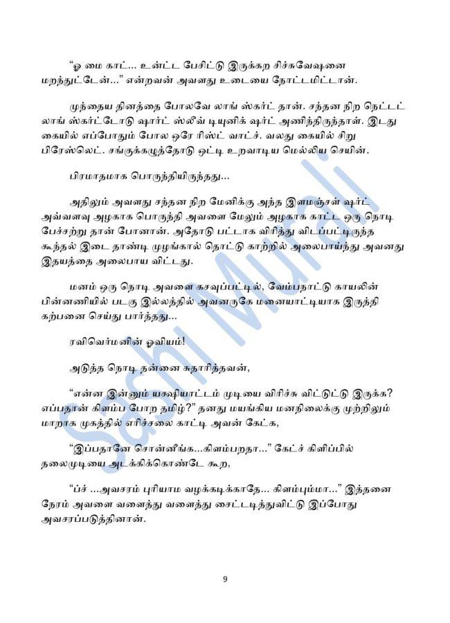 vne131-page-009
