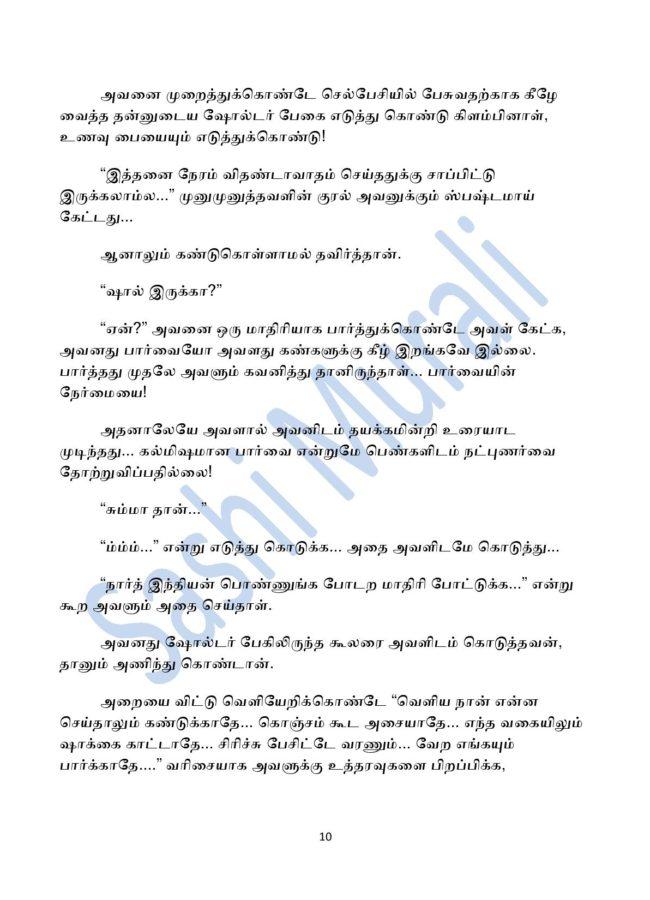 vne131-page-010