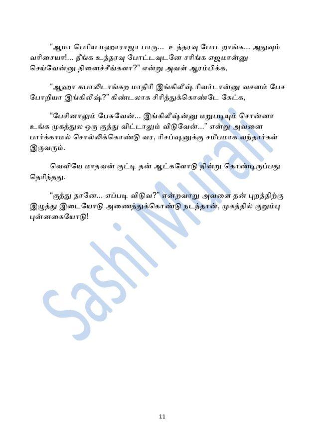 vne131-page-011
