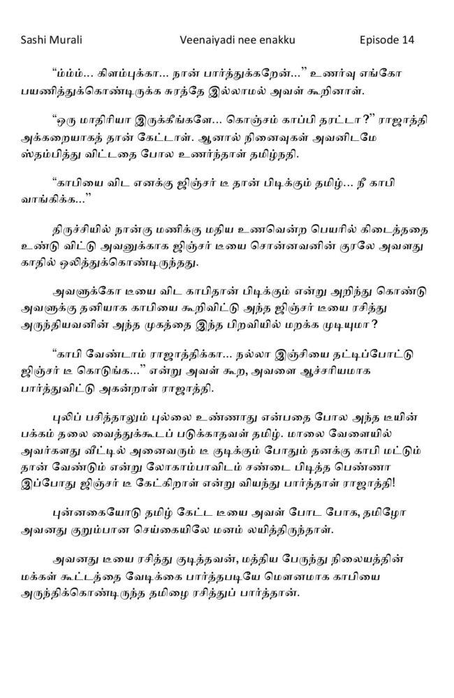 vne14-page-002